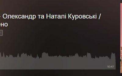 Анна Трінчер про те чого не вистачає українському шоубізу